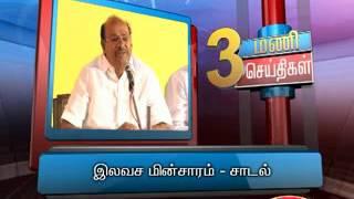 24TH MAY 3PM MANI NEWS
