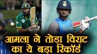 Virat Kohli surpassed by Hashim Amla, scores 26th hundred   वनइंडिया हिंदी