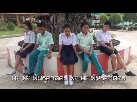 MV ชีววิทยาเพลงas If It Your Last - Blackpink( Coverเวอร์ พันธุศาสตร์)ม.5/4 โรงเรียนนิยมศิลป์อนุสรณ์