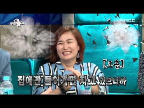 [RADIO STAR] 라디오스타 - Hot musician Gray sung Summer Night 20150930