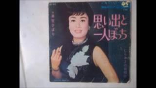 Hibari Misora Omoide To Hitoribocchi