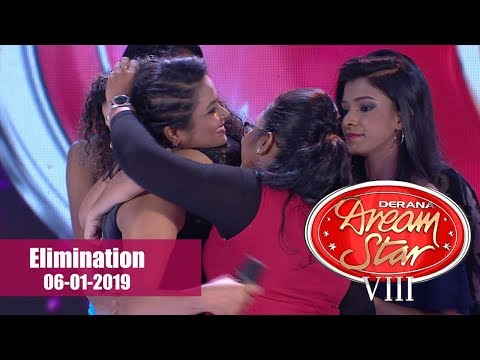 Dream Star Season 08 | Elimination 06th January 2019