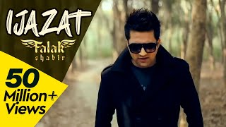 Falak ijazat OFFICIAL VIDEO HD