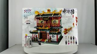 Mở hộp XingBao XB-01004 Lego Creator MOC Martial Art School giá sốc rẻ nhất
