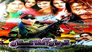 Pashto Afghani Telefilm,New Movie,2017, QURBAN AFGHANISTAN - Jahangir Khan,New Movie,2017
