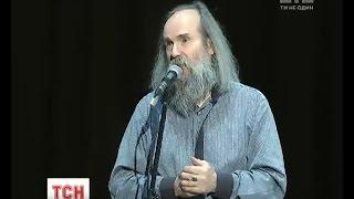 Піаніст-віртуоз українського походження Любомир Мельник повернувся на Батьківщину