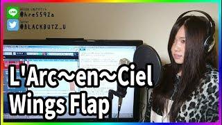 Wings Flap / L'Arc〜en〜Ciel(cover)