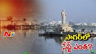 Is Boat Journey Safe in Hussain Sagar Lake? ||  Ground Report
