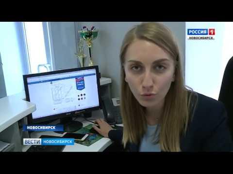 Новосибирских девятиклассников заподозрили в списывании ОГЭ по русскому языку