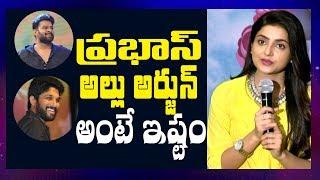 I like Prabhas and Allu Arjun: Vaisakham heroine Avanthika || #Vaisakham || Indiaglitz Telugu