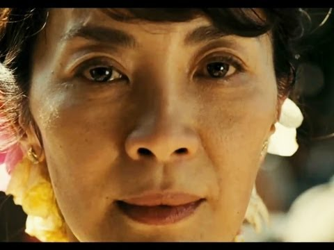 The Lady (2012) - Official Trailer [HD]