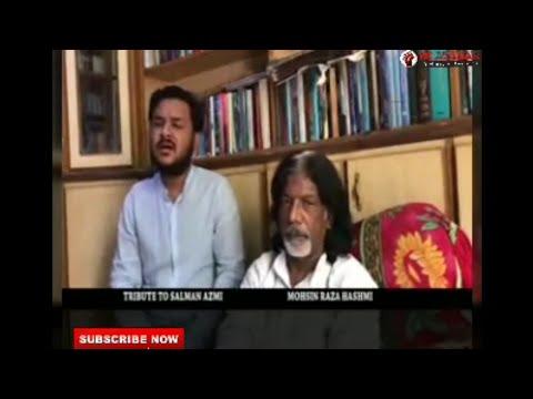 Special transmission Program bayadey salman azmi Mohshin Hashmi With Rehan Azmi Tirmah Zaidi