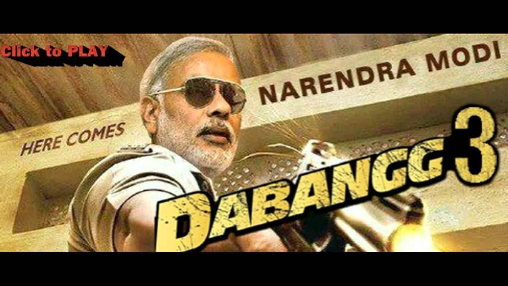 Dabangg 3 Trailer  Dabangg 3