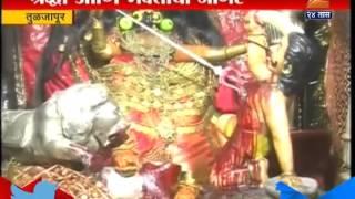 Tuljapur : Crowd To Take Blessings Of Tuljabhavani 21st October 2015