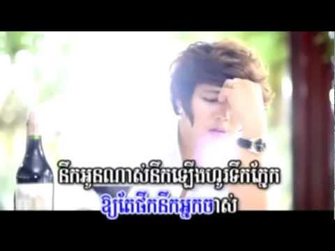 [ M Vcd Vol 32 ] Niko - Ouy Teh Pherk Nirk Nak Jas (khmer Mv) 2012 video