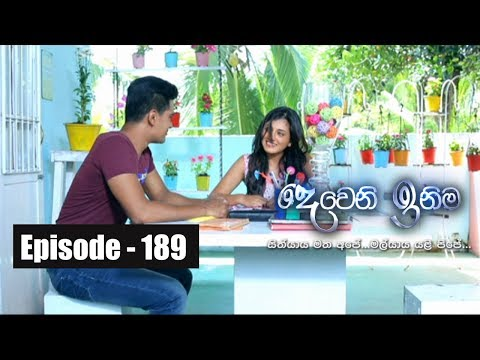 Deweni Inima | Episode 189 - 26th October 2017