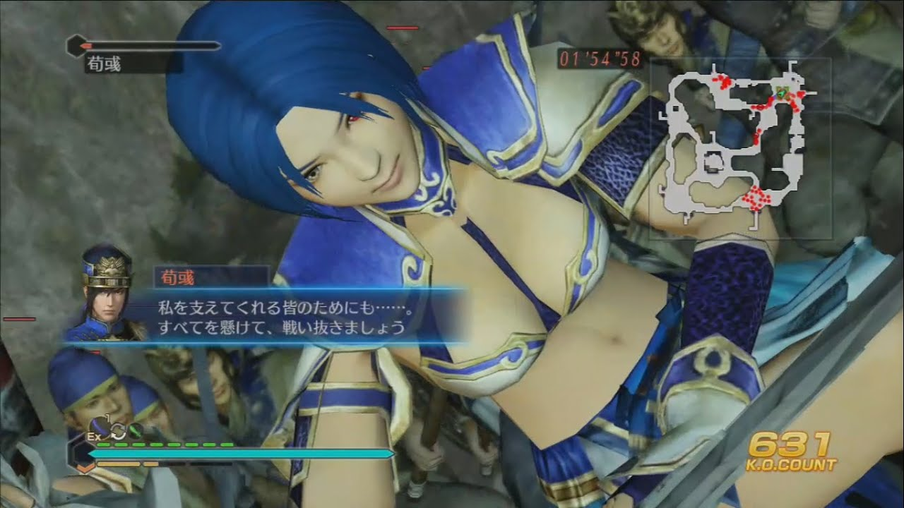 Dynasty warriors 8 empires mod char fucks pic