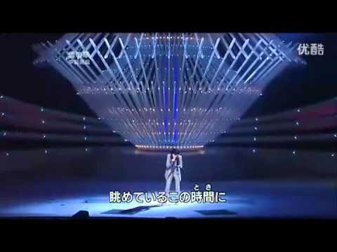 中岛美嘉 雪の华 MIKA NAKASHIMA Yuki No Hana Live