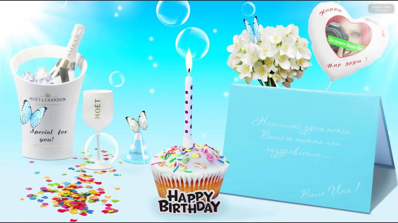 Короткие оригинальные поздравления с Днем рождения 63