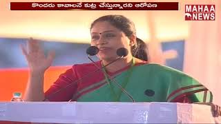 Congress Party Vijay Santhi Speech About Changing Of BJP Party   MAHAA NEWS