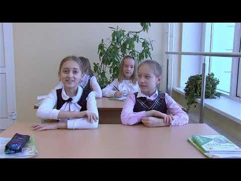 Интервью в 4м классе-девочки
