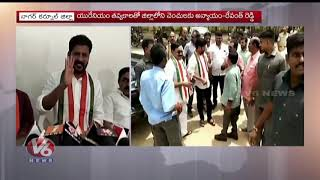 Congress MP Revanth Reddy Fires On CM KCR Over Uranium Mining   Telugu News