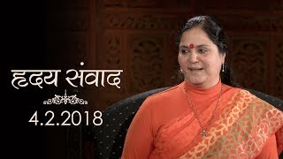 Download video Darshan Talk: 4 February, 2018 | Anandmurti Gurumaa