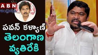 Congress Leader Ponnam Prabhakar Comments On Pawan Kalyan Political Yatra From Kondagattu | ABN
