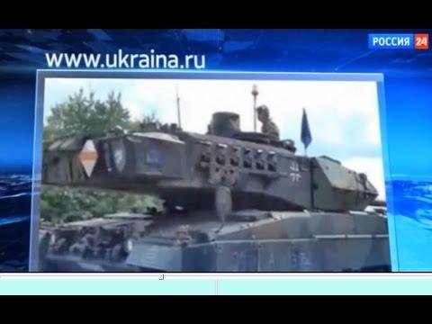 СБОРНИК ФЕЙКОВ руссми №1
