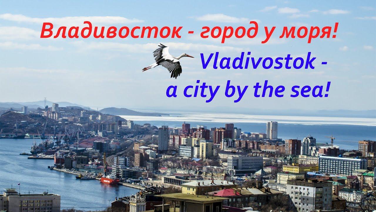Трансы в городе владивостоке 16 фотография
