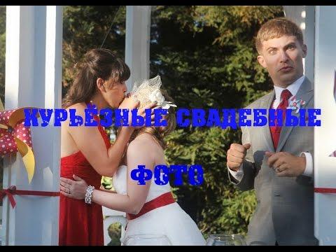 смотреть онлайн бесплатно засветы невест