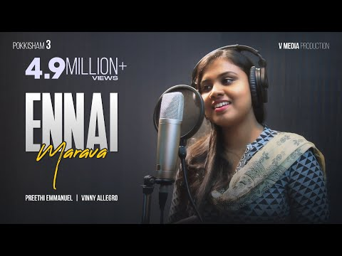 Pokkisham 3 - Ennai Marava (tamil Christian Songs) video