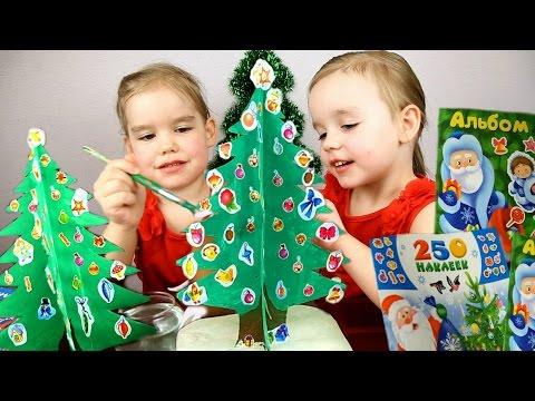 Делаем с детьми своими руками новогодние поделки