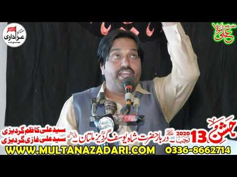 Allama Syed Aqil Raza Zaidi I Jashan 13 Rajab 2020 I ImamBargah Shah Yousaf Gardez Multan