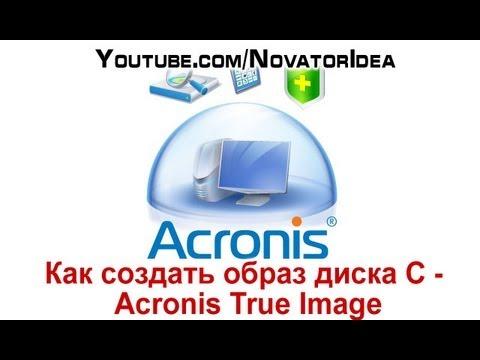 Видео как снять образ с диска