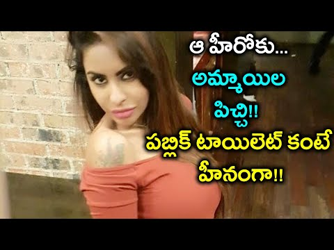 Sri Reddy Made Controversial Comments On Tamil Movie Industry | Filmibeat Telugu