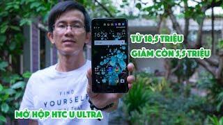 Mở hộp HTC U Ultra giá giảm rất hấp dẫn từ 18,5tr chỉ còn 5,5tr tại Thế giới di động | LKCN