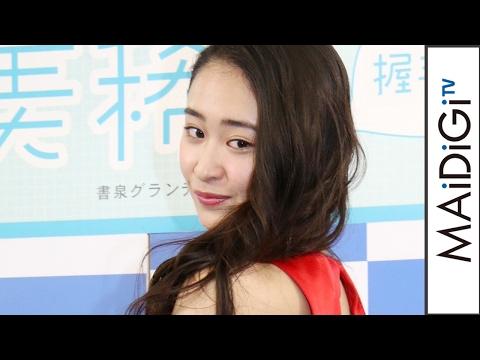 柳美稀の画像 p1_34