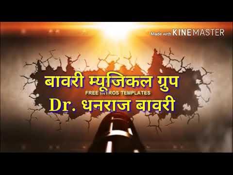 Kismat bavri new song 2018 छोरी पिली पिली लुगडी म लाग dj non stop song thumbnail