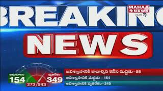 Hulchal In Lok Sabha, Postponed To Tomorrow