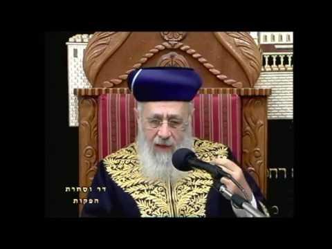 """הראשון לציון הרב יצחק יוסף שליט""""א - שיעור מוצ""""ש נשא תשע""""ז"""
