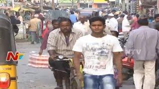 హైదరాబాద్ లో స్కూల్, కాలేజీ లకు వ్యాపిస్తున్న గ్యాంగ్ వార్ కల్చర్