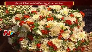 Ugadi Celebrations in Telugu States || Flowers Price Hike due to Festival