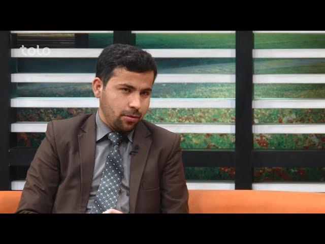بامداد خوش - به روز - صحبت های آغا ملوک سهاک در مورد نرم افزار ردیابی که ساخته است.
