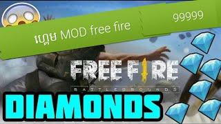 #របៀបHackFreefire របៀប downloads mod ហ្គេម free fire 9999