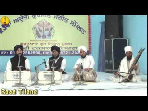 Raag Tilang - Bhai Balpreet Singh ji : Adutti Gurmat Sangeet Samellan - 2014