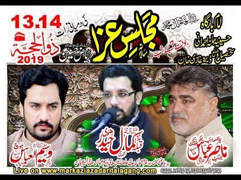 Live Majlis aza 13.14  Zilhaj 15 Augst ..........2019....Mana Ahamadani D G Khan