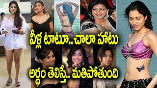 heroines tattoos | actress tattoos | rashmika tattoo | samantha tattoo | namitha tattoo | news bowl