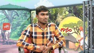 Telangana Folk Singer Yellam Exclusive Songs | Telanganam | Folk Songs Latest
