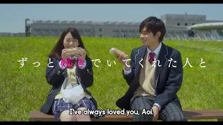 【ENG SUB】Love and Lies Live Action Movie Teaser Trailer
